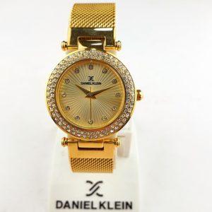 Sat Daniel Klein 10260